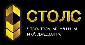 ОДО «Столс»