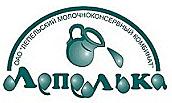 ОАО «Лепельский молочноконсервный комбинат»