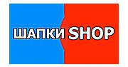 Шапкишоп