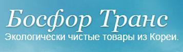 "ООО ""Босфор Транс"""