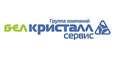 ООО «БелКристаллСервис»