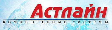 """ООО """"Астлайн"""""""