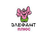 """ООО """"Элефантплюс"""""""