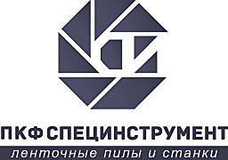 """ООО """" ПКФ СПЕЦИНСТРУМЕНТ"""""""