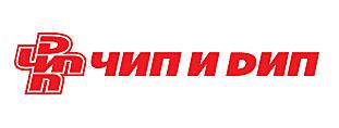 ЗАО «ЧИП и ДИП»
