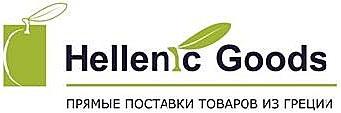 "ООО ""Хелленик Гудс"""