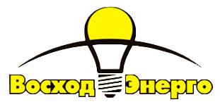 ООО ''Восход-Энерго''