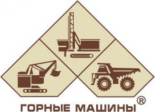 "ЗАО ""Горные машины"""
