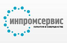 ООО «ИНПРОМСЕРВИС»