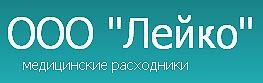 """ООО """"Лейко"""""""