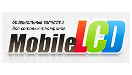 MobileLCD