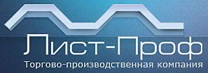 ООО «Лист-проф»