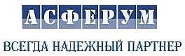 """ООО """"АСФЕРУМ"""""""