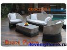 Комплект уличной мебели из ротанга