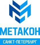 СПб-Метакон