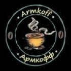 """ООО """"Армкофф"""""""