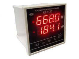 Устройство измерительное ЦЕ8120